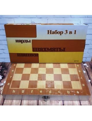 Набор 3 в 1 шашки шахматы нарды в деревянной коробке 40х40