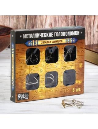 Металлические головоломки Загадки Шумеров набор 6 штук