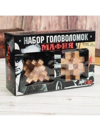 Головоломка деревянная Мафия 2 шт в наборе