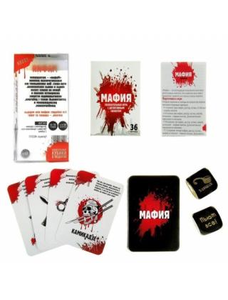 Настольная игра Мафия с кубиками