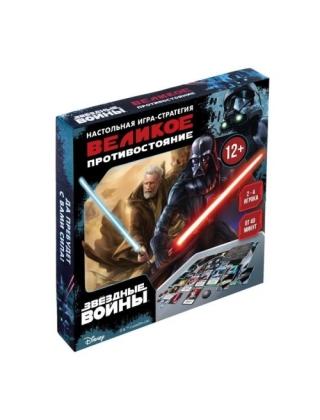 Настольная игра стратегия Великое противостояние Звездные войны