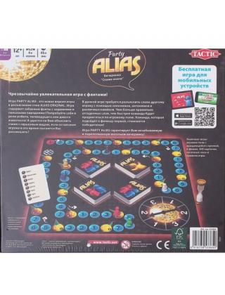Настольная игра Alias Скажи иначе: Вечеринка полная версия