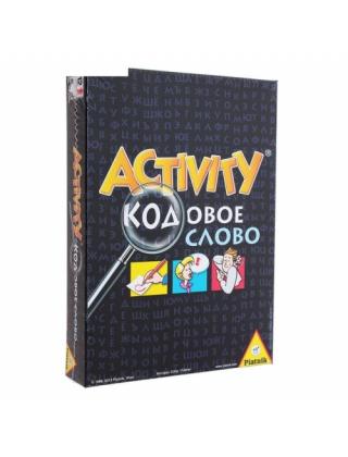 Настольная игра Activity Кодовое слово