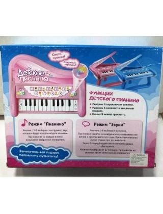 Детское пианино 3 режима