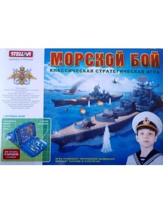 Морской бой настольная игра большая