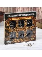 Металлические головоломки Загадки цивилизации Майя набор 6 штук
