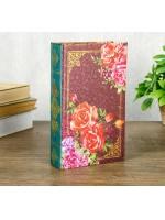 Книга сейф Ретро Цветы Бабочки шелк