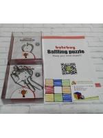 Головоломка развивающая игрушка Steel puzzle 3 уровня