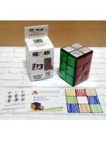 Скоростной кубоид 2х2х3 от QiYi MoFange