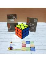 Скоростной кубик Рубика MoYu YJ Fenghuolun Windmill Cube