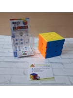 Головоломка MoYu MFJS Windmill Cube