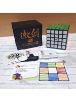 Скоростной кубик Рубика MoYu AoChuang 5x5 GTS M