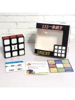 Скоростная головоломка QiYi MoFangGe Super Floppy 1x3x3