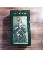 Карты гадальные Таро Мир Леонардо Да Винчи Италия