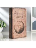 Книга сейф Атлас мира кожзам