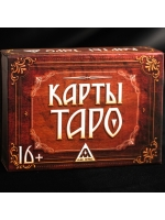 Карты Таро Подарочный набор 78 карт