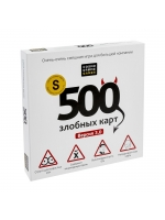 Настольная игра 500 злобных карт версия 3.0 без цензуры