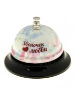 Звонок настольный Звоночек любви 8,5 x 6 см