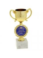 Кубок Золотой директор малый с чашей