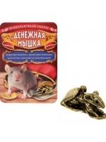 Кошельковый талисман Сохраняю деньги мышка