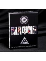 Настольная ролевая детективная игра Мафия с картами