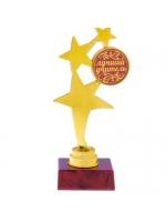 Кубок Фигура 3 звезды Лучший учитель