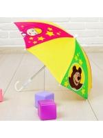 Зонт детский мультяшный 8 спиц  и диаметр 51-52 см малый