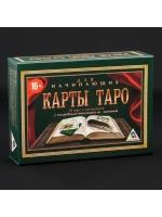 Подарочный набор Карты ТАРО для начинающих