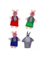 Кукольный театр на пальчики Три поросёнка набор 4 штуки