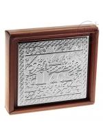 Портсигар подарочный серебро Царь