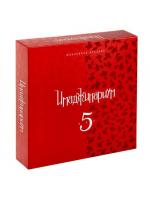 Настольная игра Юбилейный Имаджинариум 5 лет