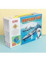 Морской бой настольная игра средний