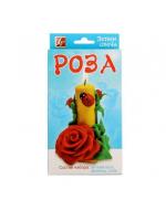 Набор для творчества для лепки свечей Роза