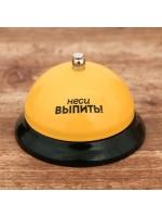 Звонок настольный Неси 8,5 х 6 см