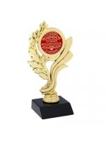 Кубок Лучший воспитатель