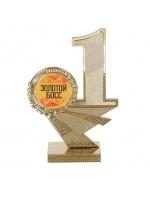 Кубок фигура наградной Золотой босс 15 х 10,2 х 4 см