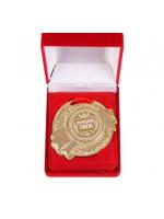 Медаль Лучший дедушка и Лучший папа в бархатной коробочке