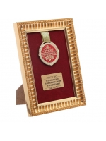 Медаль в рамке Лучший руководитель диаметр 5 см