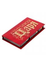 Футляр на текстурном картоне с бумажным блоком Записки царя и Записки царские