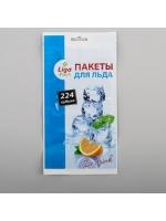 Пакеты для льда 224 кубика