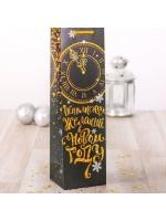 Пакет подарочный под бутылку ламинированный Happy New Year часы черные 10,5 x 36 x 9 см