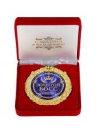 Медаль в бархатной коробке Золотой босс