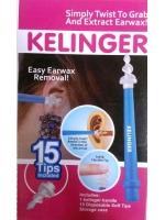 Прибор для чистки ушей Kelinger ухочистка