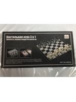 Набор 3 в 1 шашки шахматы нарды пластиковые магнитные 25,5х13х4,5 см черные