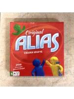 Настольная игра Alias Скажи иначе полная версия Original 2400 слов