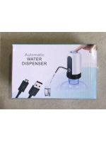 Помпа для бутылей электрическая Water Dispenser USB