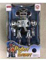 Робот Бластер с дисками