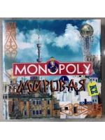 Настольная игра Монополия Мировая КЗ Monopoly Kz