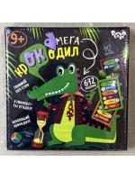 Настольная игра МегаКрокодил 112 карточек - 672 задания