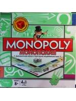 Настольная игра Монополия классика с дополнительным кубиком
